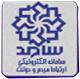سامانه ارتباط الکترونیکی مردم و دولت (سامد-111)